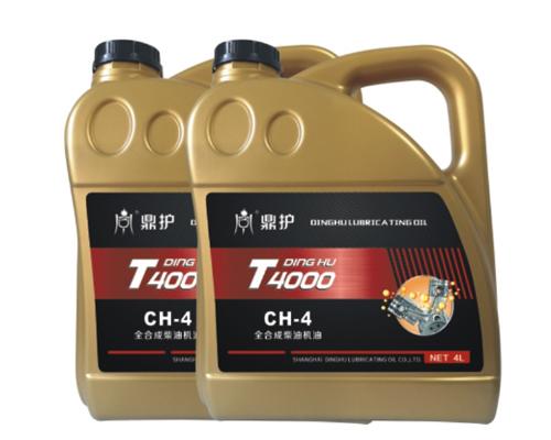 CH-4全合成柴油机油