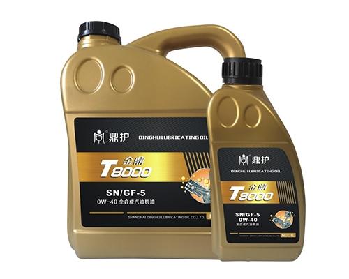 0W-40全合成汽油机油