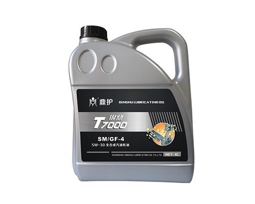 5W-30全合成汽油机油