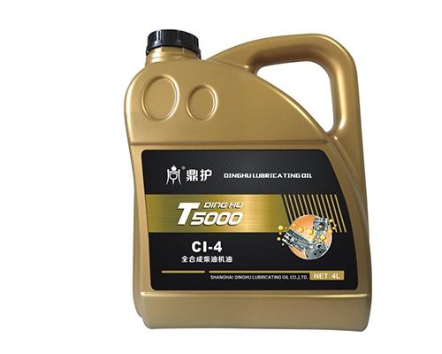 CI-4全合成柴油机油