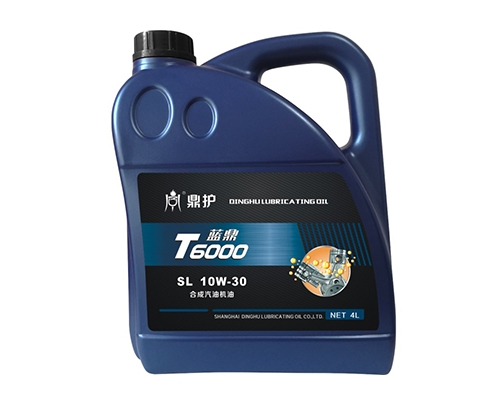 10W--30合成汽油机油