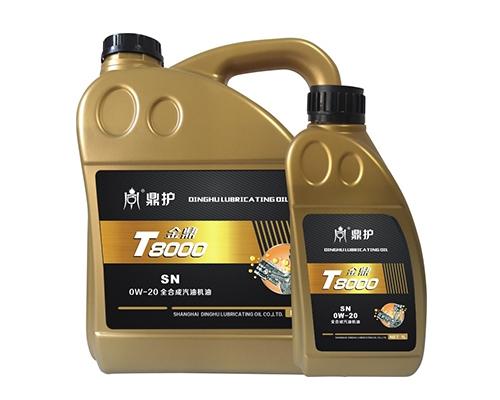 0W-20全合成汽油机油