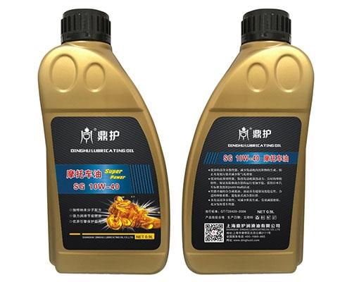 SG 10W-40 摩托车油