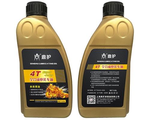4T全合成摩托车油
