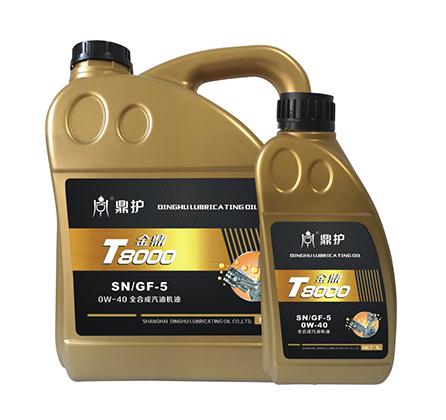 润滑油生产厂家简述润滑油的作用是什么?