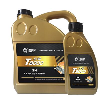 全合成润滑油的小编简述润滑油和机油的区别