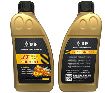 润滑油生产厂家简述润滑油的处理冲击载荷作用